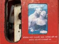 Automat na kondomy. Canacona, Goa, Indie