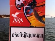 Cigarety - Kambodžský design.