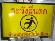 Nebezpečí uklouznutí. Chiang Mai, Thajsko