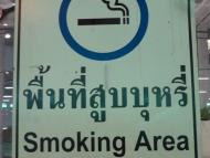kuracka-zona-letiste bangkok-thajland