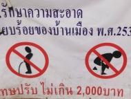 Močení a kálení zakázáno. Chiang Mai, Thajsko