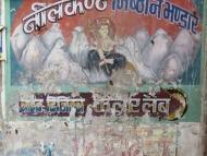 Varanasi, Uttar Prades