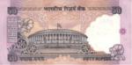 Indická Rupie - Rs 50 bankovka