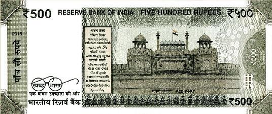 Indická Rupie - Rs 500 bankovka
