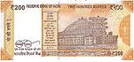 Nová Indicka Rupie 200 INR